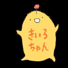 Flower fairy Kiro chan