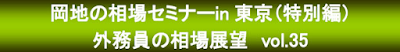 https://www.okachi.jp/seminar/detail20181013t.php