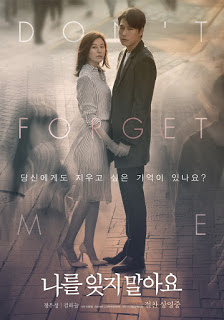 Film Dont Forget Me 2016