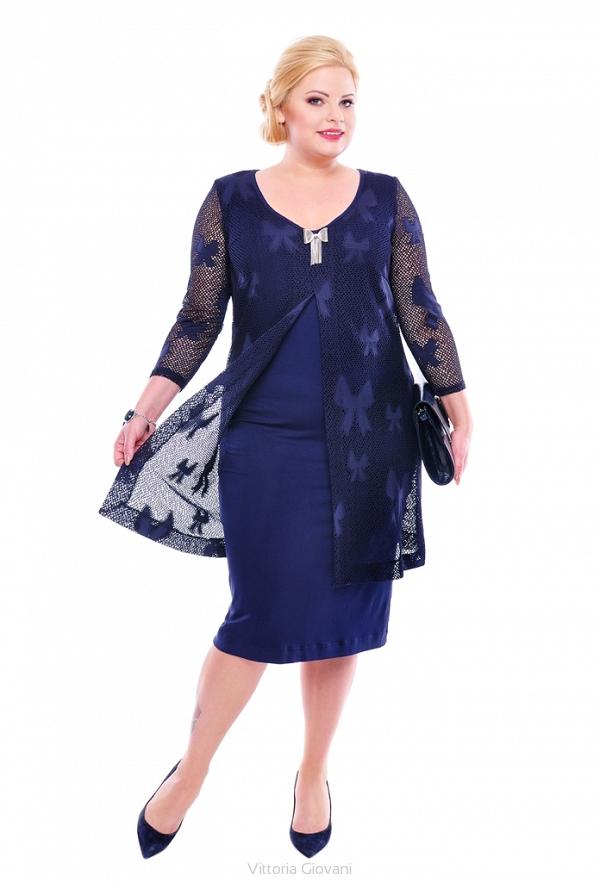 782fa9591f Jak powinny ubierać się kobiety o krągłych kształtach  - Andre Fashion