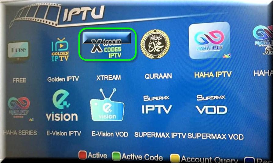 تحويل معالج صن بلص 8 ميجا سيرفر IPTV  اكستريم
