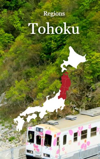 Tohoku