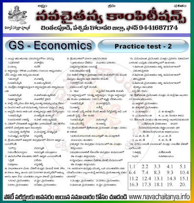 General Studies - INDIAN/WORLD HISTORY - Practice test - 10