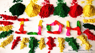 Holi Wishes For Husband, Happy Holi Messages Quotes