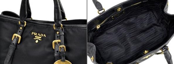 2ec02b4367771d I Want Bags backup: Prada 2 Way Nylon Tote BN1841 - Black