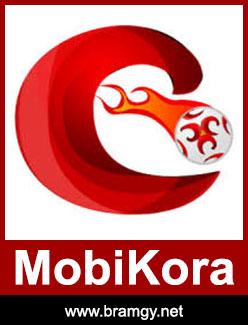 kooora mobile