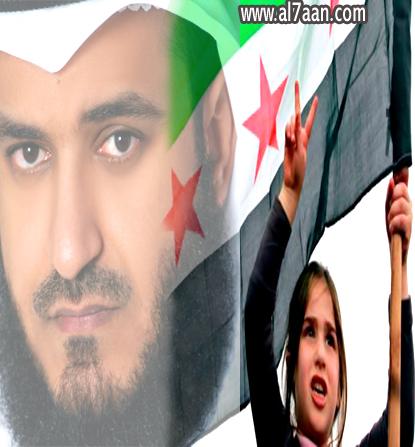 تحميل نغمة ياسوريا - مشارى راشد