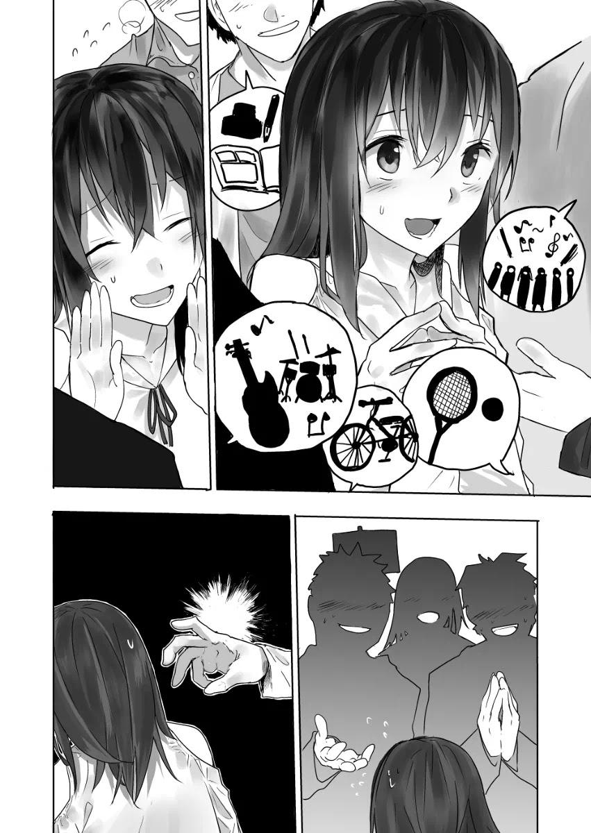 AowVN%2B%25281%2529 - [ Manga ] HERO_IN | Bakayarou - Bộ manga đang hot trong thời gian qua