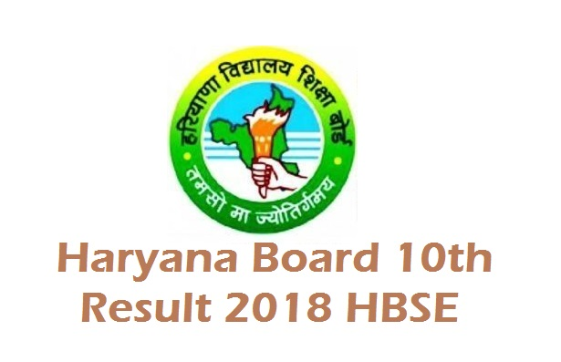 Haryana-Board-10th-Result-2018-HBSE