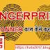 Fingerprint scanner kaise kaam karta hai full detail in hindi