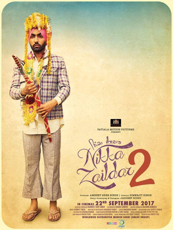 Nikka Zaildar 2 Punjabi Movie First look Poster wiki. First look Poster Of New Punjabi Movie 'Nikka Zaildar 2' on top 10 bhojpuri