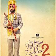 Ammy Virk, Sonam Bajwa, Wamiqa Gabbi, Nirmal Rishi Next release film name Nikka Zaildar 2, Cast and crew, Poster