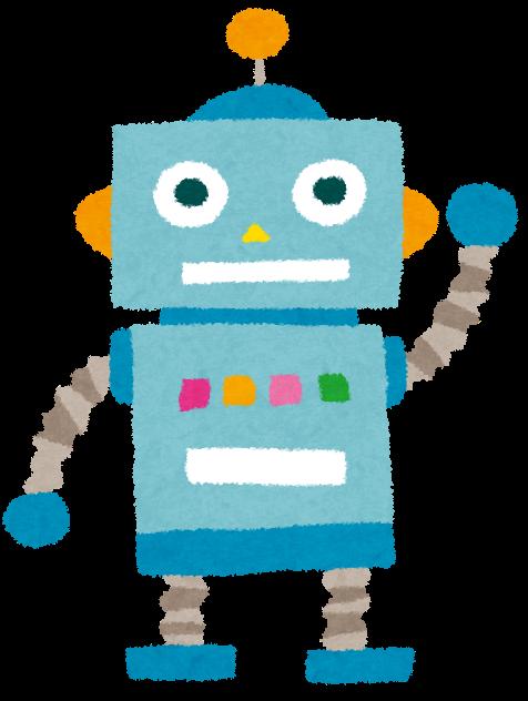 おもちゃのロボットのイラスト かわいいフリー素材集 いらすとや