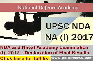 nda-and-naval-academy-examination-final-result-paramnews