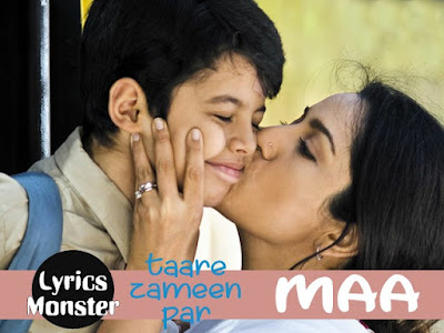 MAA  Song Lyrics  Taare Zameen Par (2007)