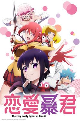 Cupid S Chocolates Anime News Network