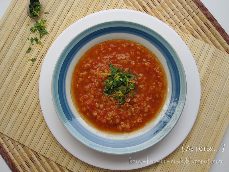 Супа с червена леща и домати