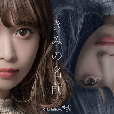 """Chiai Fujikawa - Kimi no Namae"" Tate no Yuusha Ending | Lyrics & Indonesia Translations album art"