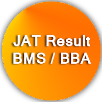 DU BMS BBA Merit List