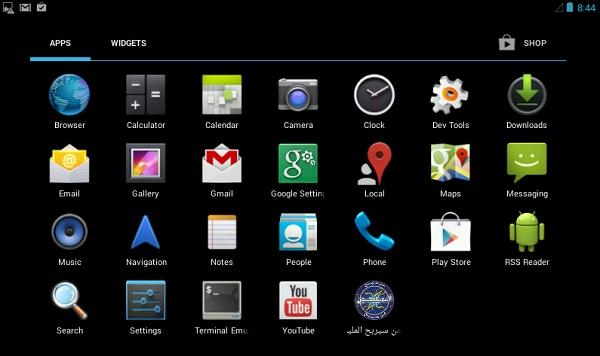 تحميل برنامج تشغيل الاندرويد على الكمبيوتر ويندوز 7