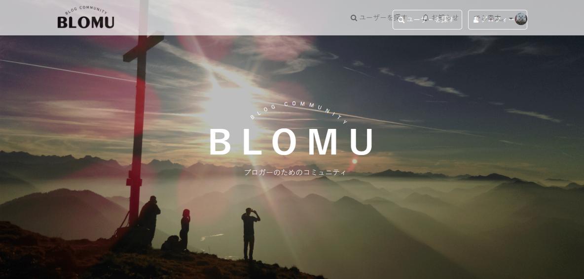 「BLOMU」の画像検索結果