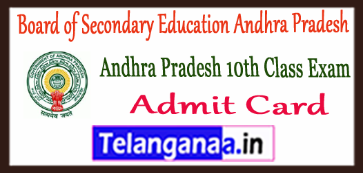 AP Board of Secondary Education Andhra Pradesh 10th SSC Admit Card 2018
