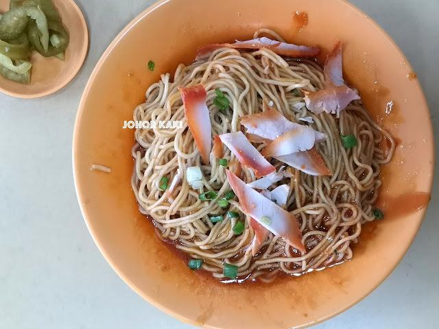 The Original Pontian Wanton Mee @ Heng Heng 兴兴 in Pontian, Johor