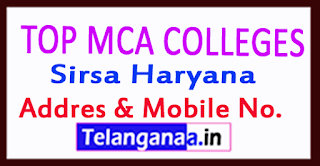 Top MCA Colleges in Sirsa Haryana