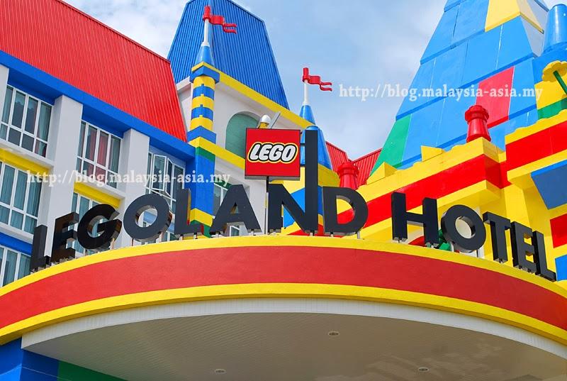 Facade Legoland Hotel Malaysia