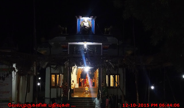 Sai Temple in Trichy NH