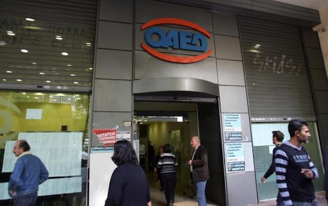 ΟΑΕΔ: Αιτήσεις, τώρα, για 2.082 νέες προσλήψεις