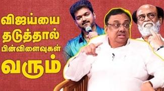 EVKS Elangovan dissccussed about Jayalalitha