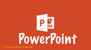 تحميل برنامج بوربوينت powerpoint للاندرويد مجانا