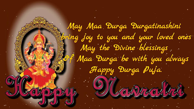 Quotes on Navratri 2016