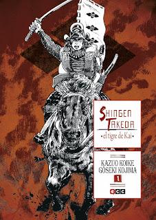 http://nuevavalquirias.com/shingen-takeda-el-tigre-de-kai-manga.html