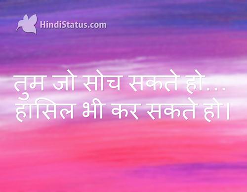 You May Think - HindiStatus
