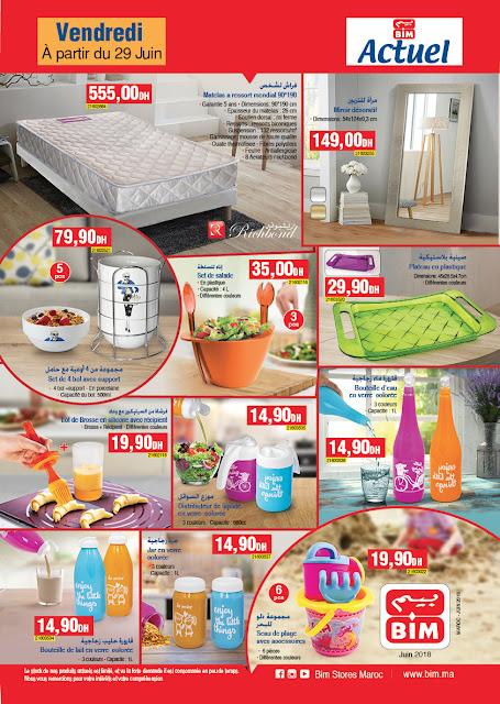 catalogue bim maroc vendredi 29 juin 2018
