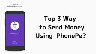 PhonePe mobile wallet account se paise kaise transfer kare all information in Hindi