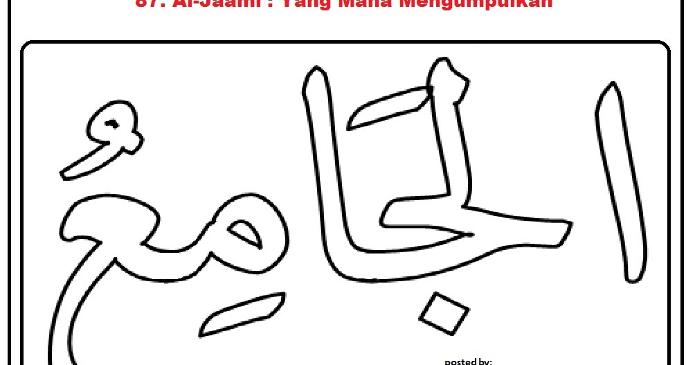 Kaligrafi Asmaul Husna Al Jami Cikimmcom