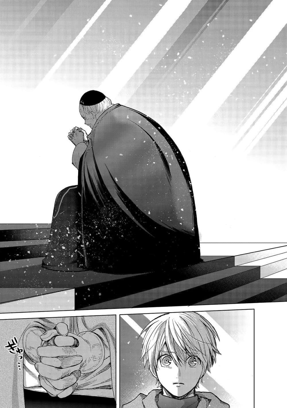 อ่านการ์ตูน Saihate no Paladin ตอนที่ 22 หน้าที่ 13