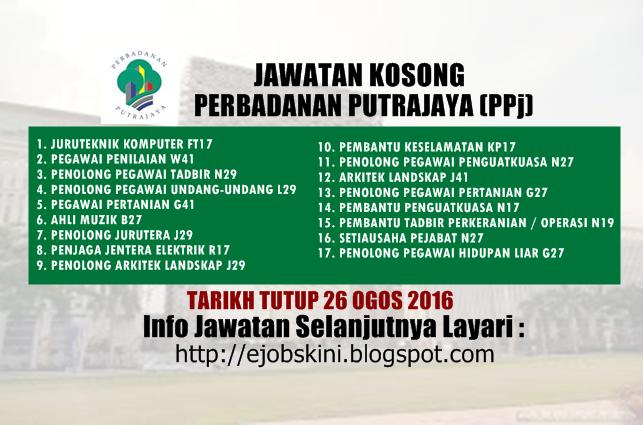 Jawatan Kosong Perbadanan Putrajaya (PPj) Ogos 2016