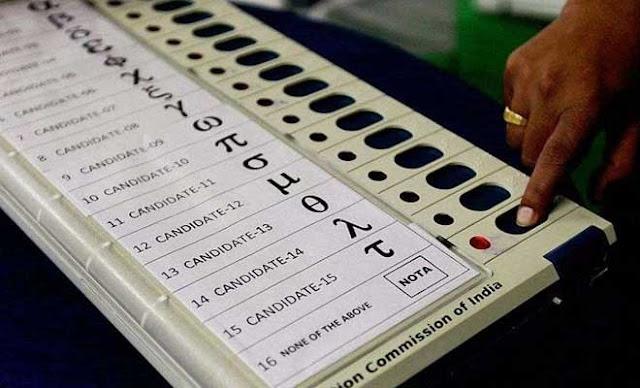 जानें आखिर चुनावी प्रक्रिया में 'NOTA' का विकल्प क्यों लाया गया