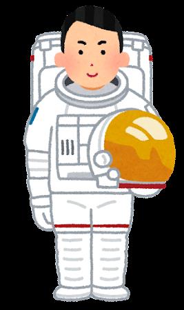 宇宙服を着た宇宙飛行士のイラスト(男性)