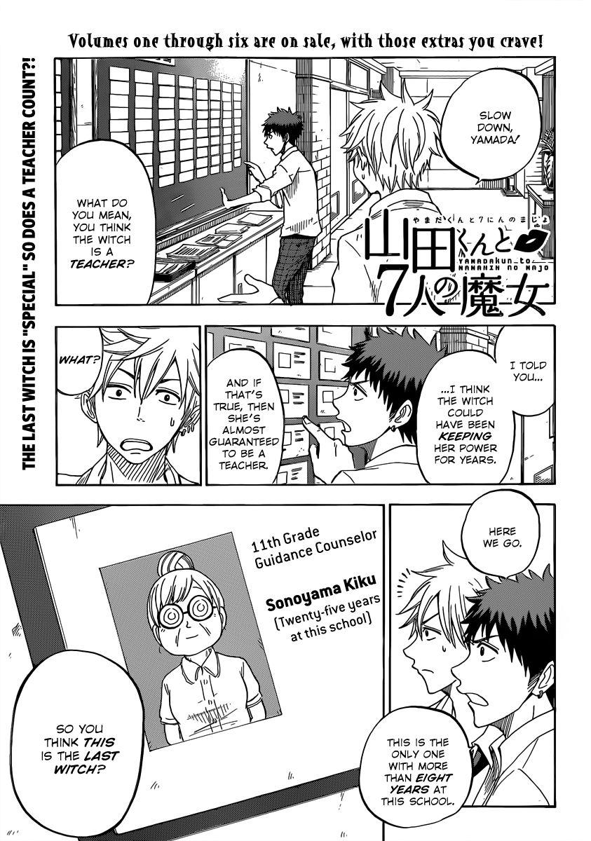 Yamada-kun to 7-nin no Majo 61