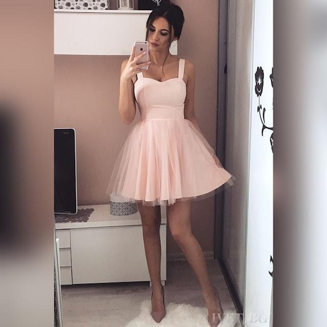 Αμάνικο κοντό ανοιχτό ροζ φόρεμα ALANDRA PUDRA