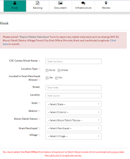 Kiosk CSC Online Registration Form