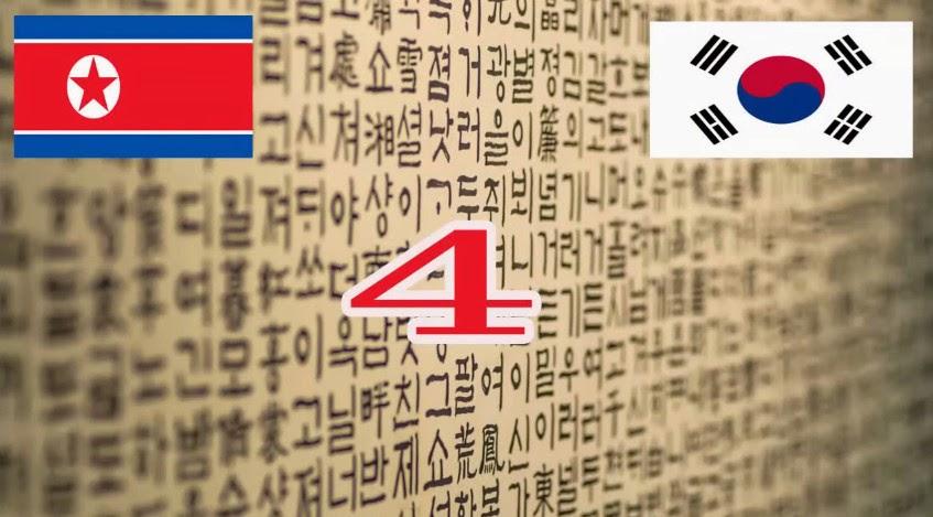 هل تعرف ماهي اصعب لغة في العالم؟؟