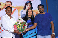 Edo Prema Lokam Audio Launch .COM 0044.jpg