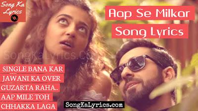 aap-se-milkar-song-lyrics-movie-andhadhun-ayushmann-khurrana-sung-by-radhika-apte