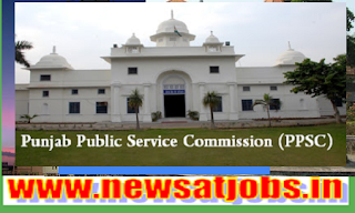 Punjab-Public-Service-Commission